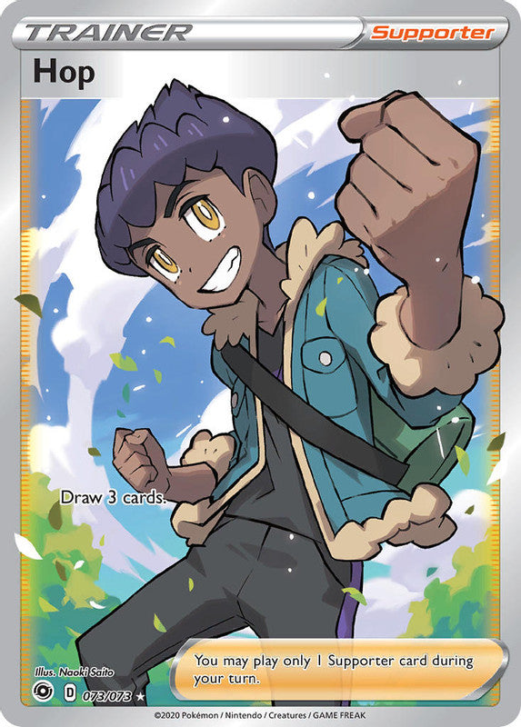 073/073 Hop Full Art Trainer Ultra Rare Champion's Path - The Feisty Lizard Melbourne Australia