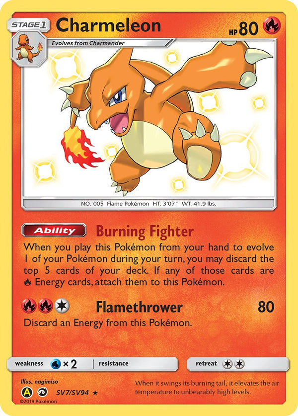 SV7/SV94 Charmeleon Rare Holo Shiny Hidden Fates - The Feisty Lizard Melbourne Australia