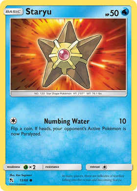 13/68 Staryu Common Hidden Fates - The Feisty Lizard