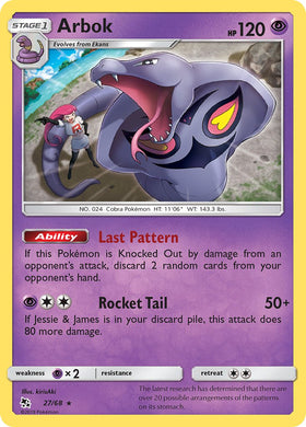 27/68 Arbok Rare Hidden Fates - The Feisty Lizard