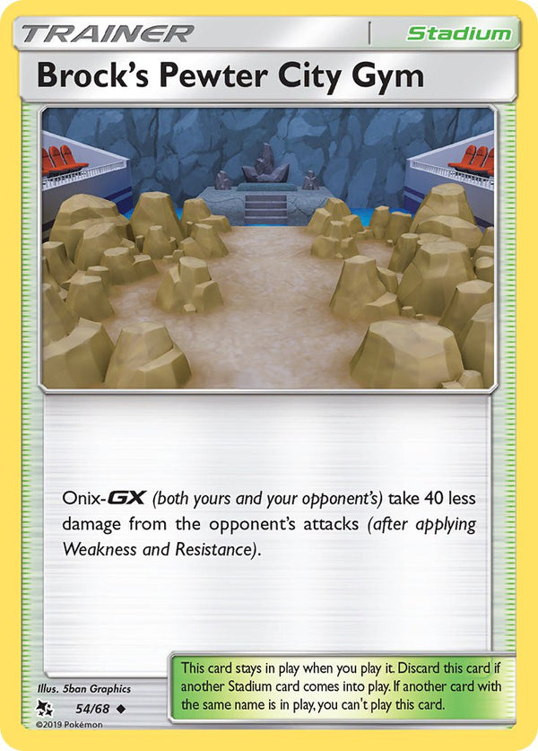 54/68 Brock's Pewter City Gym Trainer Uncommon Hidden Fates - The Feisty Lizard