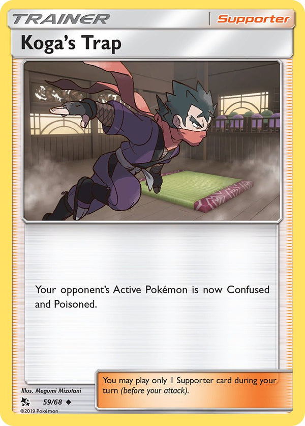 59/68 Koga's Trap Trainer Uncommon Hidden Fates - The Feisty Lizard