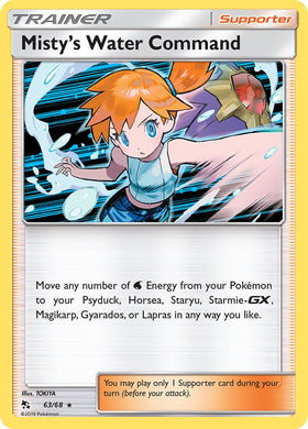 63/68 Misty's Water Command Trainer Holo Rare Hidden Fates - The Feisty Lizard
