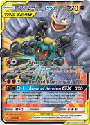 82/214 Marshadow & Machamp GX Ultra Rare Unbroken Bonds - The Feisty Lizard Melbourne Australia