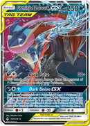 107/214 Greninja & Zoroark GX Ultra Rare Unbroken Bonds - The Feisty Lizard Melbourne Australia