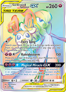225/214 Gardevoir & Sylveon GX Secret Rare Hyper Unbroken Bonds - The Feisty Lizard