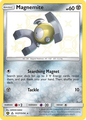 SV27/SV94 Magnemite Rare Holo Shiny Hidden Fates - The Feisty Lizard
