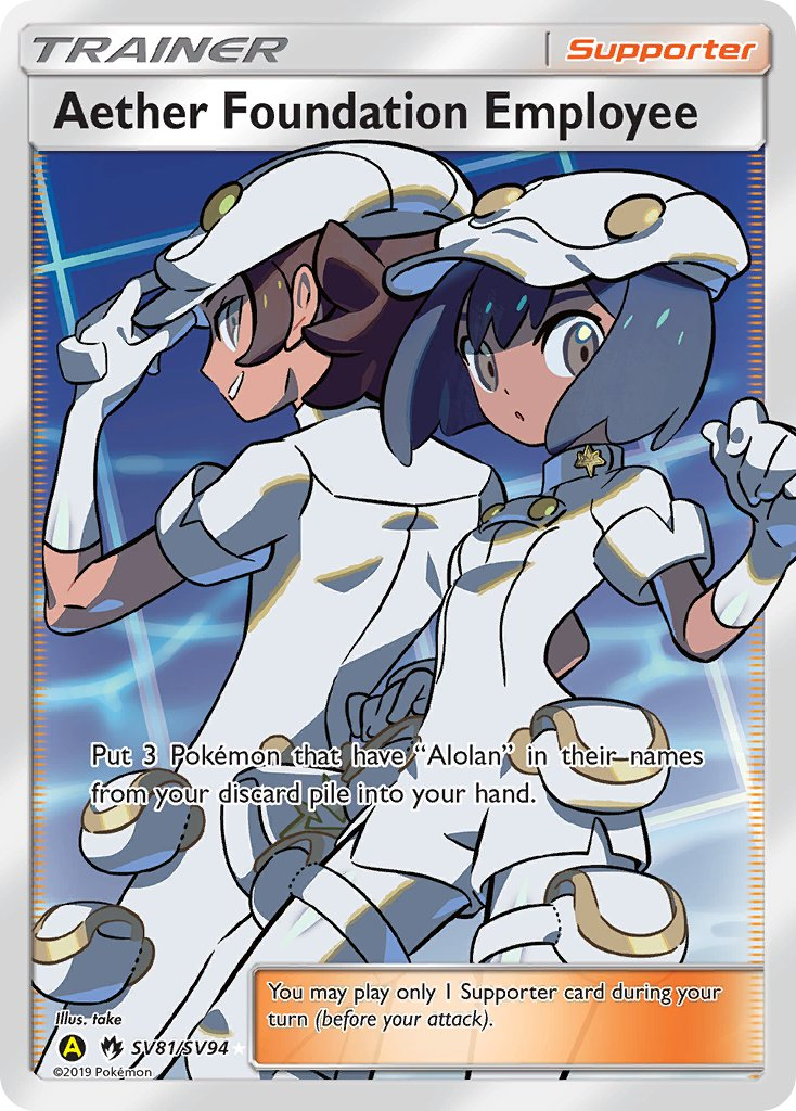 SV81/SV94 Aether Foundation Employee Full Art Trainer Secret Rare Hidden Fates - The Feisty Lizard