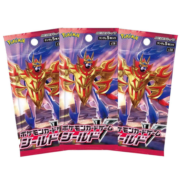 Pokemon TCG Sword & Shield S1H Shield Booster Pack x3 Japanese - The Feisty Lizard