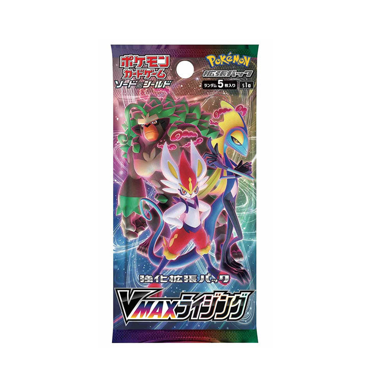 Pokemon TCG Vmax Rising Booster Box Japanese - The Feisty Lizard