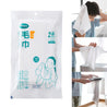 IPRee 2Pcs/Pack  Disposable Towel Super Water Absorbent Non-Woven Clean Face Travel Washcloth