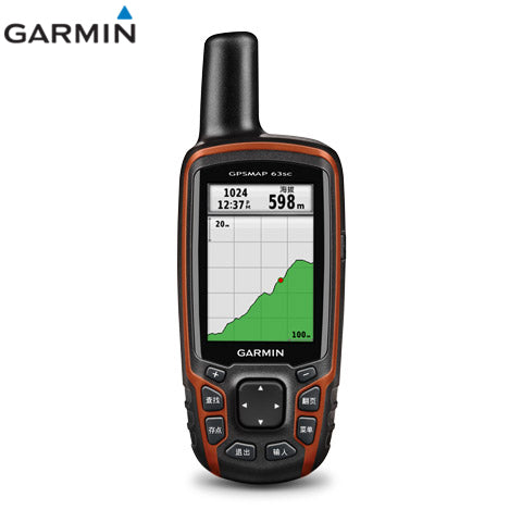 Garmin GPSMAP 63sc Handheld with GPS/GLONASS Wireless Connectivity and Digital Camera