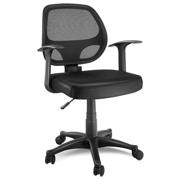 Adjustable Ergonomic Mesh Swivel Computer Office Chair GamingHeadsetPros.com