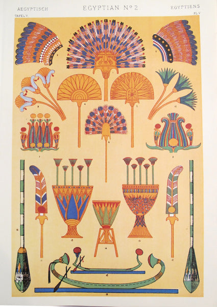 1910 Egyptian Decorator Prints #2 - The Grammar of Ornament by Owen Jones