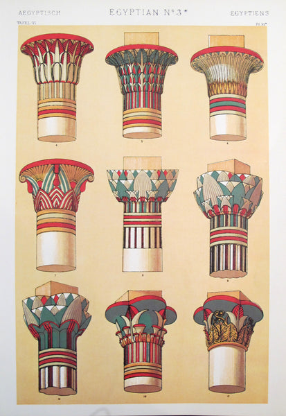 1910 Egyptian Decorator Prints #3* - The Grammar of Ornament by Owen Jones