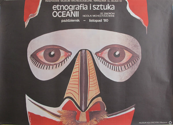 1980 Original Polish Poster, Etnografia i sztuka (Art and Ethnography) Exhibition, The Asia and Pacific Museum, Warsaw