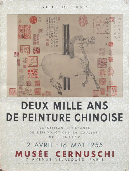 1955 Original French Exhibition Poster, Deux Mille Ans de Peinture (2000 Years of Chinese Painting)