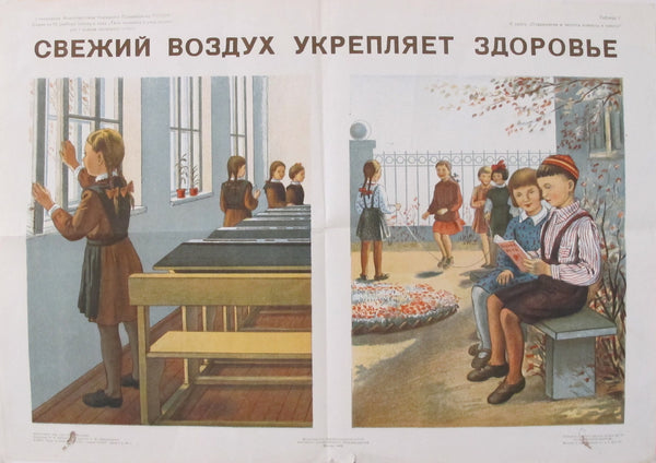 1950s Original Russian Poster, Fresh Air