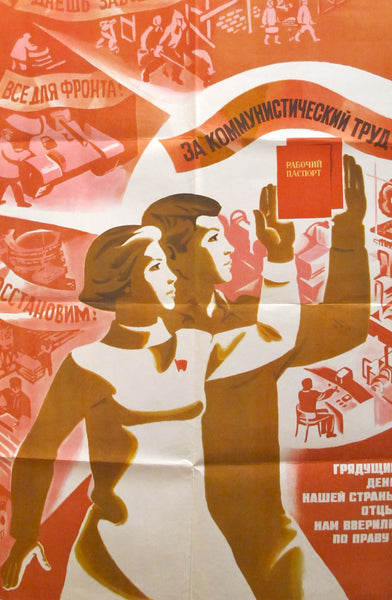 1973 Original Russian Poster, Workers Guidebook