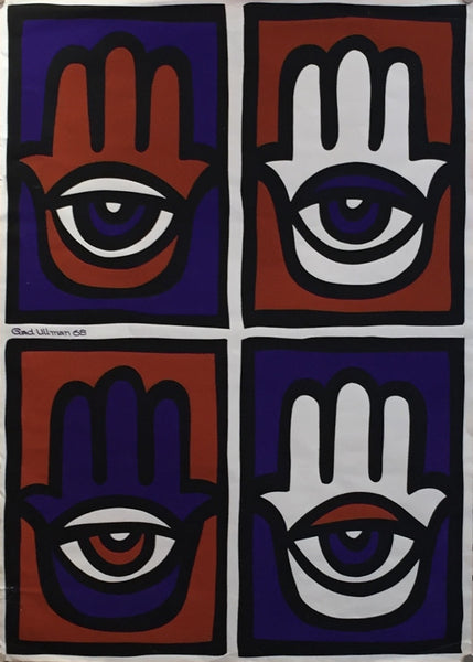 1968  Original Israeli Pop Art Poster, Hamsa Hand of Miriam