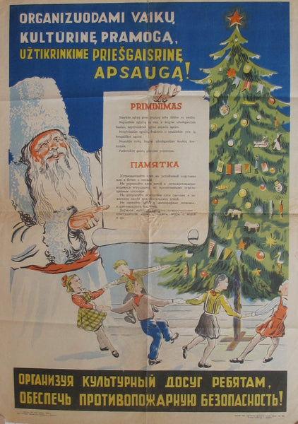 1940s Original Russian Poster for Fire Safety (Christmas)