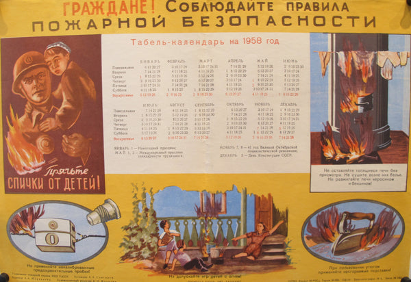 1958 Original Russian Instructional Poster - Fire Safety (Children)