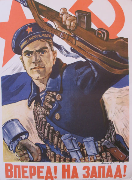 1970's Original Soviet Russian Poster - On Guard