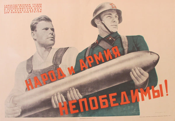1970's Original Russian Soviet Poster - Hands on Munitions