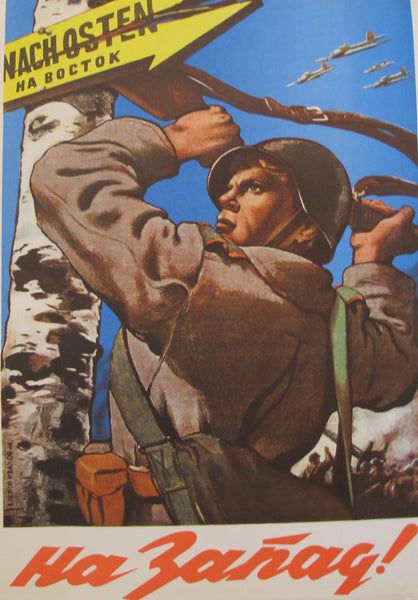 1970's Original Russian Propaganda Poster - Patriotic Soldier with Rifle
