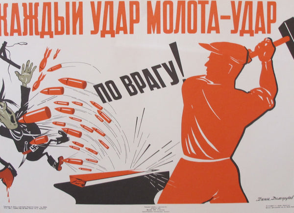 1970's Original Russian Propaganda Poster - Hitler Under Attack