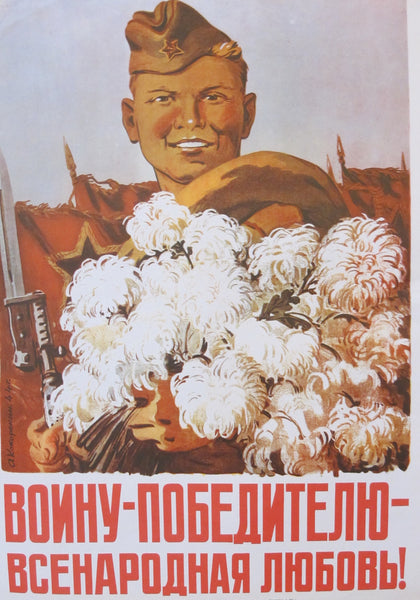 1970's Original Russian Propaganda Poster - Soldier with Flowers