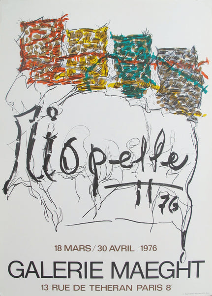 1976 French Exhibition Poster (Red, Yellow, Green)