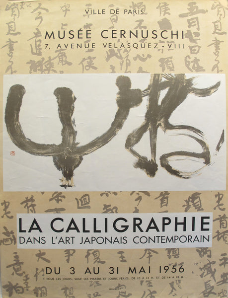 1956 Original Exhibition Poster, La Calligraphie dans l'art japonais contemporain (Calligraphy in Japanese Contemporary Art)