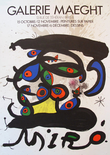 1970s Surrealist Abstract Poster, Joan Miro at Galerie Maeght (Peintures sur papier et dessins)