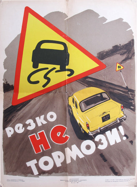 1963 Original Russian Poster, Driving Safety - Do Not Brake Abruptly!