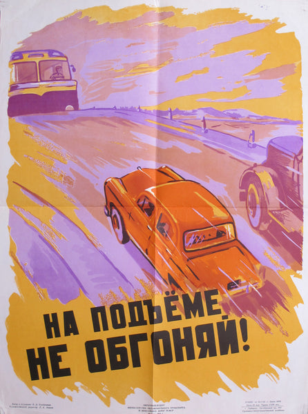1963 Original Russian Poster, Driving Safety - Do Not Overtake When Going Uphill!