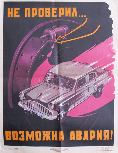1962 Original Russian Poster, Driving Safety - Check Vehicle Before Heading Out (Failed to Check)