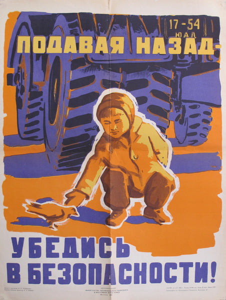 1963 Original Russian Poster, Driving Safety - Make Sure It's Safe When Backing Up