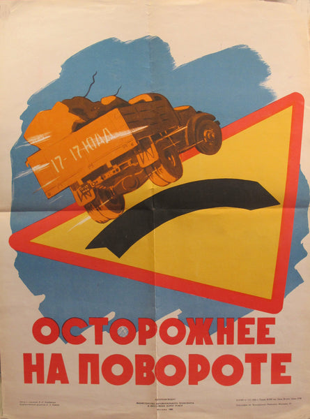 1963 Original Russian Poster, Driving Safety - Careful When Turning