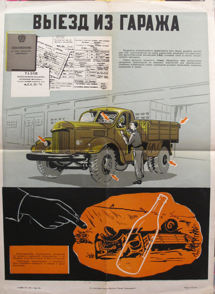 1958 Original Russian Poster - Driving Safety - Check These Before Exiting Garage!