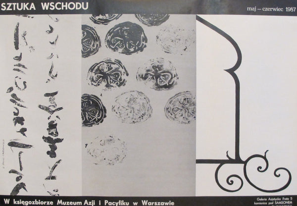 1987 Original Polish Poster, Sztuka Wschodu (the art of the east) Exhibition, The Asia and Pacific Museum, Warsaw