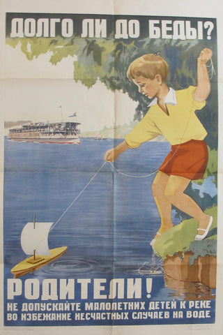 1959 Original Russian Poster, Keep Away from Water's Edge