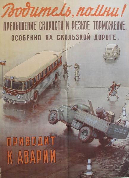 1958 Original Russian Poster, Driving Safety poster - Don't Speed on Icy Roads