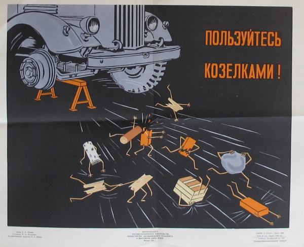 1962 Original Russian Poster, Driving Safety - Driving Safety - Use trestles when working on cars