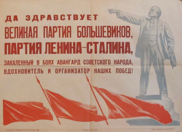 1948 Original Russian Propaganda Poster - Long live the Great Party of the Bolsheviks, The Party of Lenin and Stalin, The Vanguard forged in battles, the inspirer and organizer of our victories
