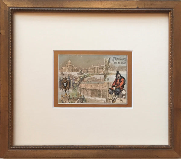 1900 French Art Nouveau Trade Card, St. Petersburg (Framed)
