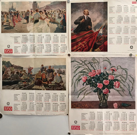 1959 Original Russian Poster, Calendar (Set of 4)