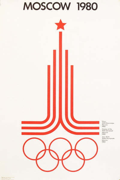 1980 Original Moscow Olympics Poster, Red and White Logo