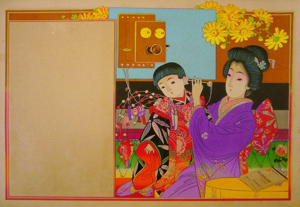 1920s Original Japanese Print, Boy Listening To Phone