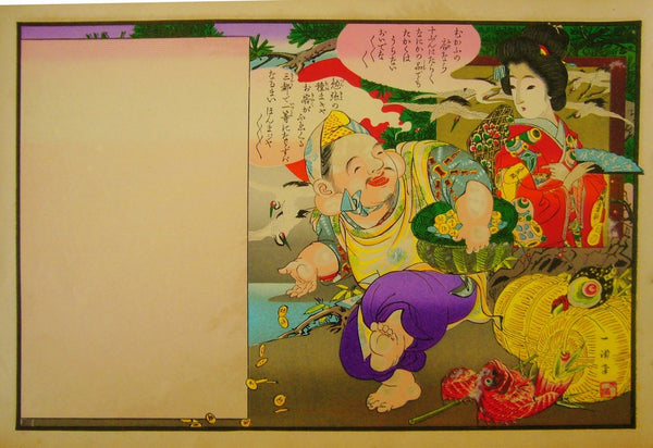1920s Original Japanese Print, Sowing Coins